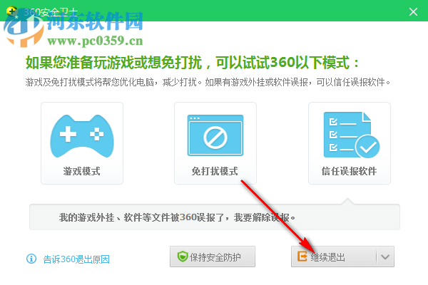 不需要使用下载券也能获取百度文库资源 使用方法   1,由于软件是图片