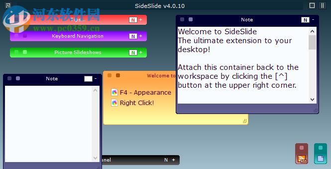 SideSlide(全0能迷你桌面)