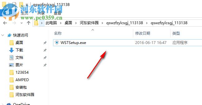 秋式网站负载压力测试工具 2.0 官方版