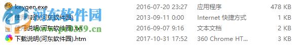 securecrt 8.0.4注册机下载(支持securecrt 8.0-8.0.4) 绿色免费版