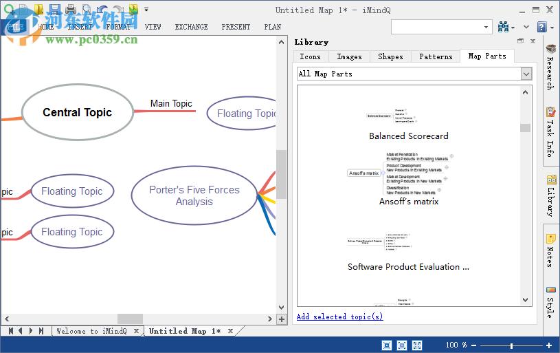Seavus iMindQ 8.2.3 中文版