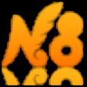 N8设计软件v12下载(相册制作软件) 集团破解版
