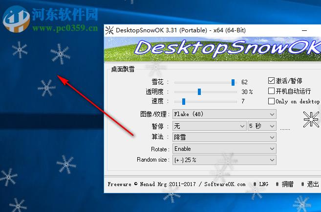 DesktopSnowOK(桌面飘雪) 3.91 中文版