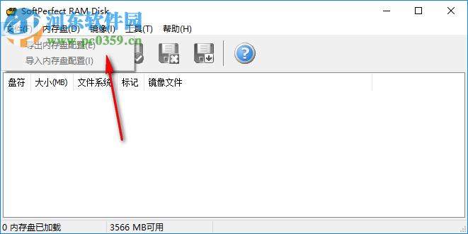 SoftPerfect RAM Disk 破解版 4.0.4 中文版
