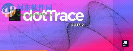 JetBrains dotTrace下载(.NET性能分析器) 2017.2.2 免费版