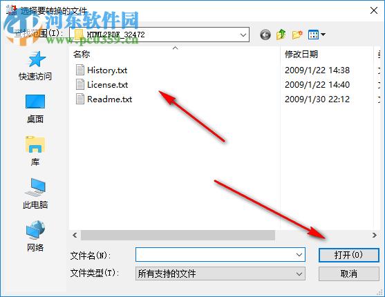 HTML2PDF Pilot下载(HTML转PDF工具) 2.15.85 汉化破解版