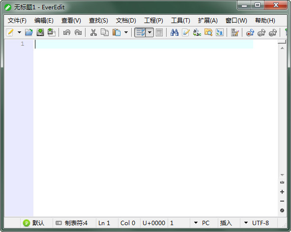 EverEdit(文本编辑器) 4.1.0.4379 中文绿色版