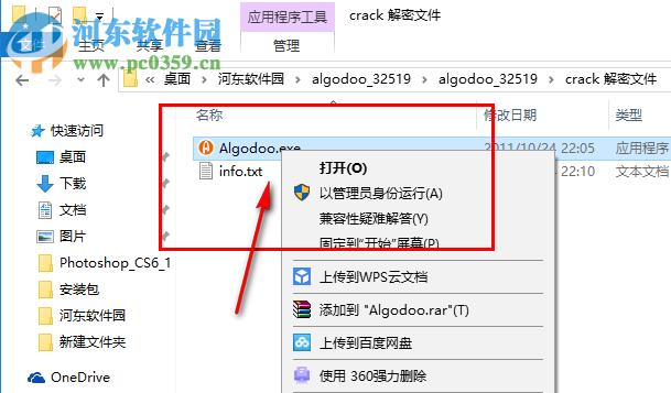 algodoo下载(物理仿真实验室) 2.0.0 中文破解版