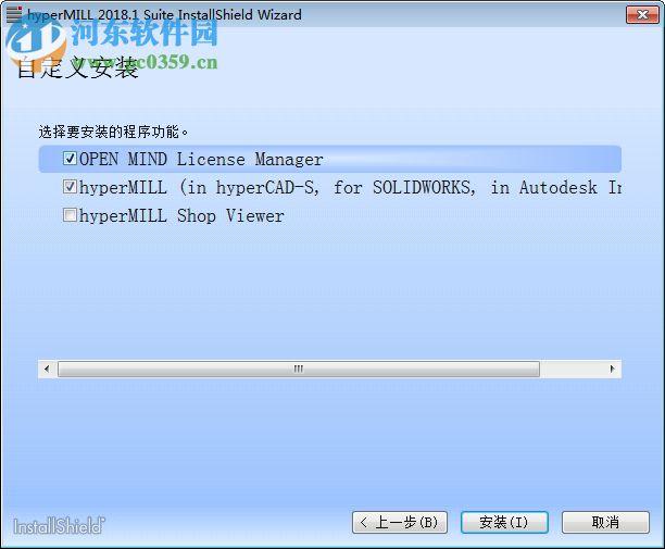 hypermill2018下载 2018 64位 简体中文免费版