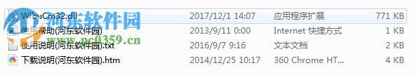 hypermill 32/64位破解文件 免费版