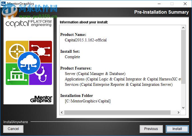 Mentor Graphics(电子电路设计软件) 2015.1 破解版