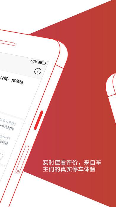 枫停 2.2.2 手机版