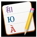 poedit pro mac下载(文件编辑器) 2.0.4 免费版