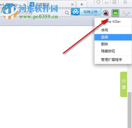 Cache Killer(Chrome缓存清理插件) 1.2.6 免费版