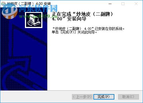 肥西同城游戏大厅 28.5 官方最新版