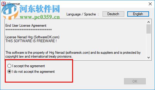 NewFileTime下载(文件时间修改器) 3.66 中文版