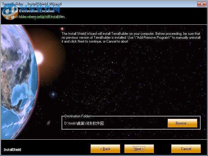 terrabuilder6.5破解版 Skyline TerraBuilder6.5下载 三维地形制作 免费版 河东下载站