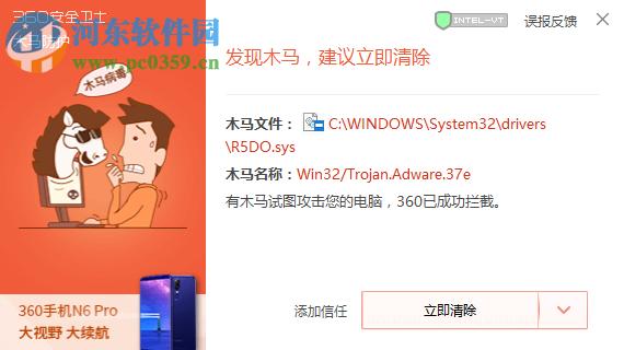 HideToolz 64位(隐藏进程工具) 3.0 汉化绿色版