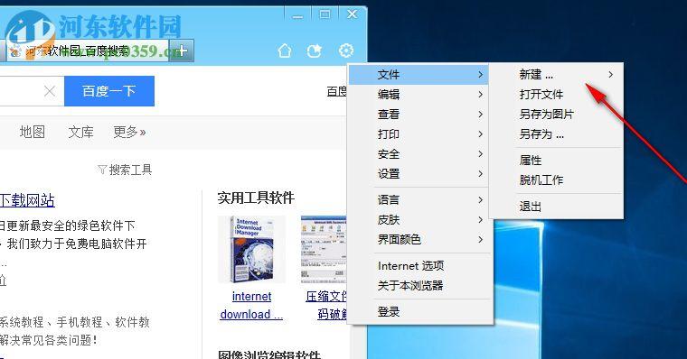 这里可以建立新的编辑界面,可以使用html的模式设计文本