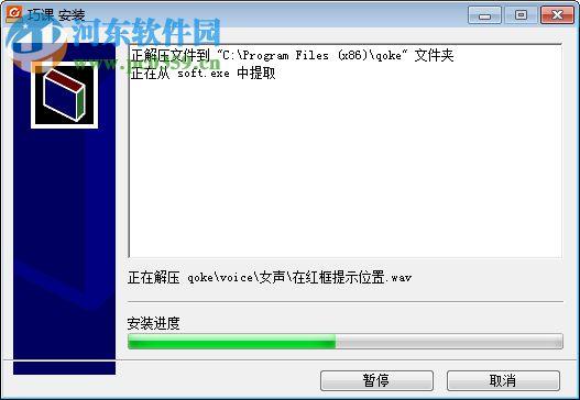 巧课软件下载(PS学习软件) 1.1.8.7 官方版