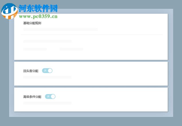 米多客客服管理系统 1.0.9.6 官方版
