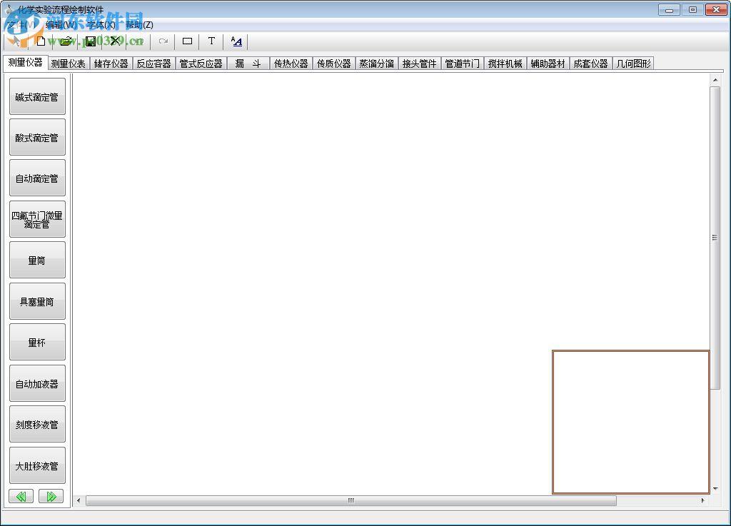 化学实验流程绘制软件 化学实验流程绘制软件 RSTT SY2.0 2.0 官方版