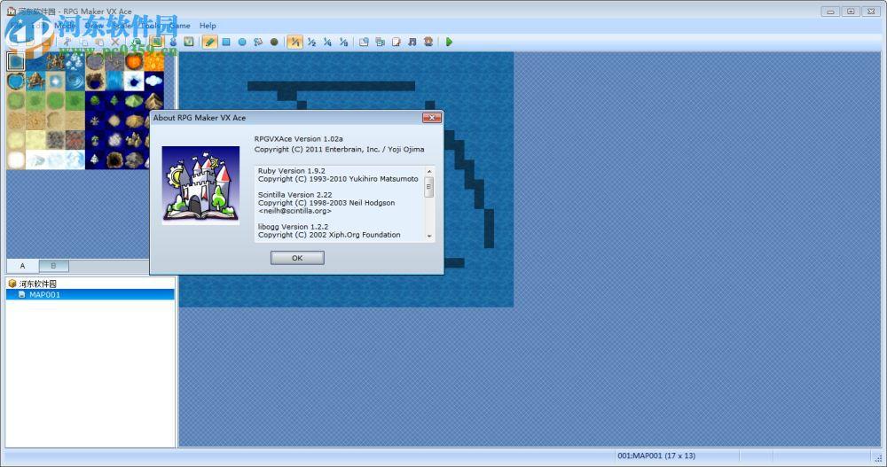 RPGMaker VX ACE(RPG游戏制作工具) 1.0.2.2 中文激活版