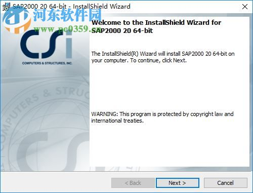 SAP2000 v20下载(附安装教程) 中文破解版