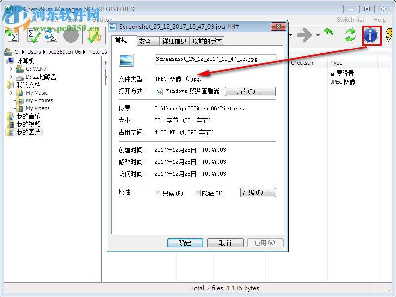 EF CheckSum Manager(文件MD5检查工具) 19.01 免费最新版
