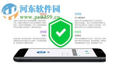 云报价 for mac下载 0.1.0 官方版