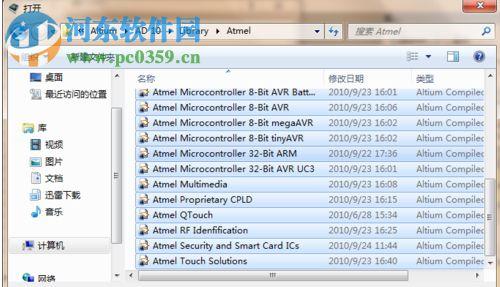 ad16下载版|ad16安装附破解教程(Altiumdesi教程四v教程图片