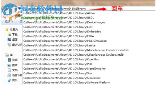 ad16破解版|ad16安装附下载教程(Altiumdesiwpsv教程视频教程图片