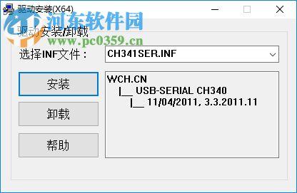 stc isp v6.85下载(stc单片机烧录工具)中文版 中文版