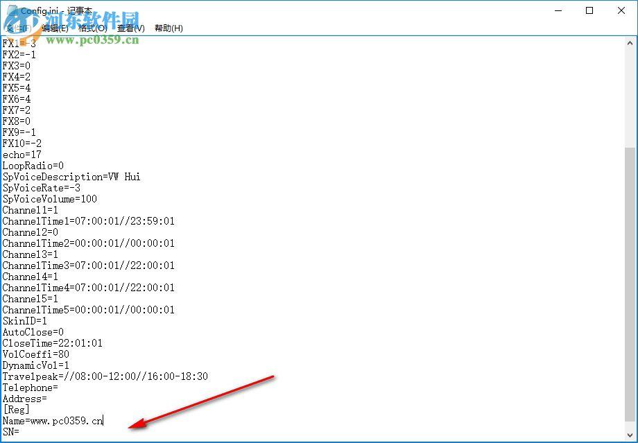 NO.1播音员(语音广播系统) 1.68 破解版