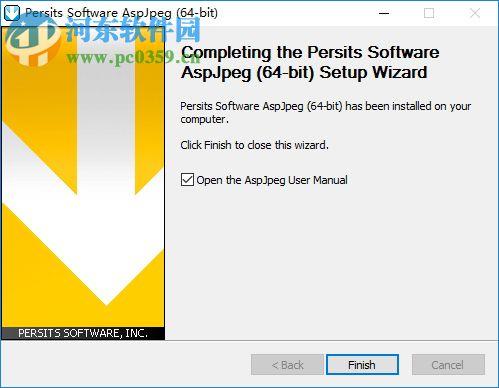 aspjpeg组件(64位32位) 2.6 破解版