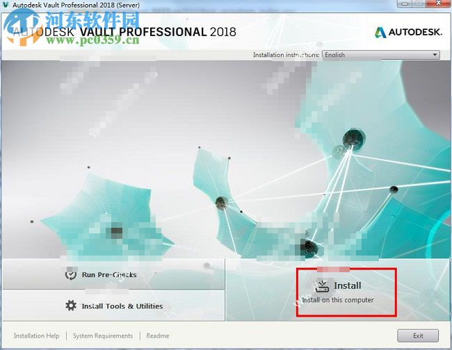 Autodesk Vault Professional 2018 破解版