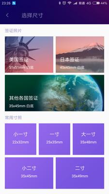 极印 1.0.8 安卓版