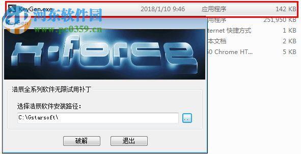 浩辰cad燕秀工具箱下载 32/64位 破解版