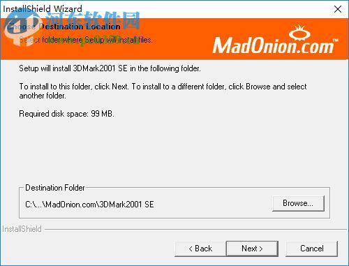 3DMark2001(显卡测试软件) 1.330 破解版