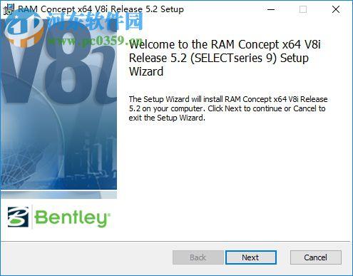 Bentley RAM Concept(地板系统设计软件) 8i 官方版