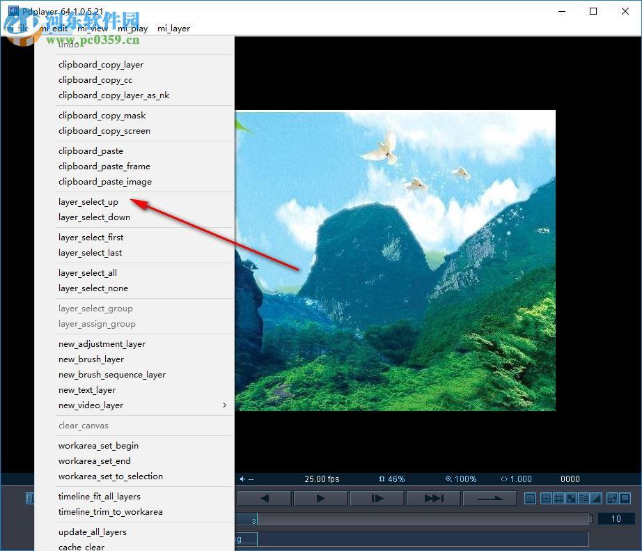 Pdplayer 64位中文版下载 1.0.5.21 破解版