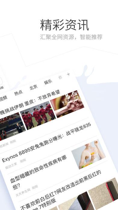 搜狗浏览器 5.11.5 苹果版