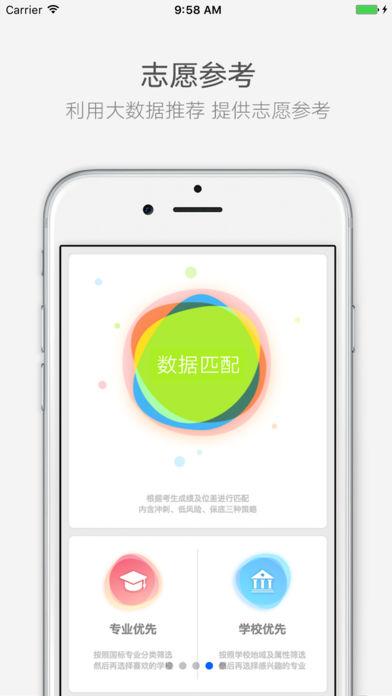 江苏招考(3)