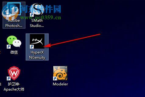 HyperX NGenuity(HyperX驱动管理) 5.2.1.0 官方版