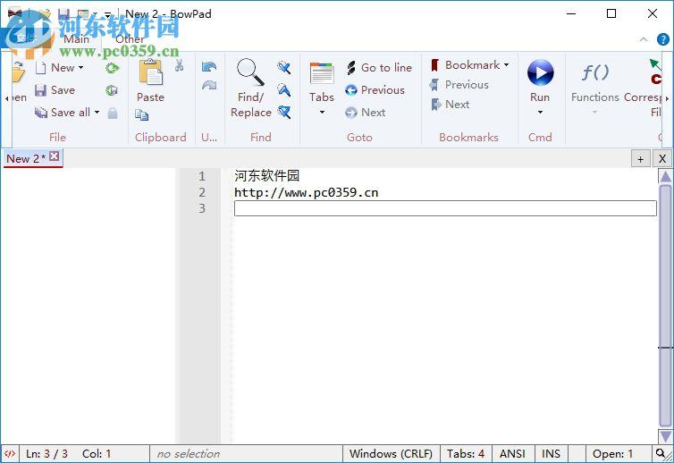 代码文字编辑工具(BowPad) 2.3.5 免费版
