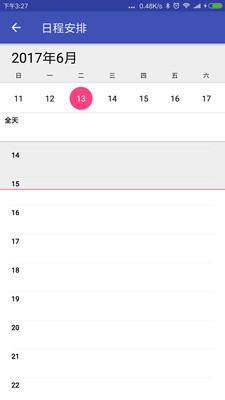 赛林云办公 5.5.2018.0131 安卓版