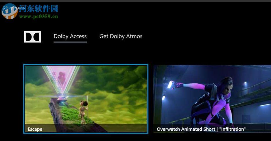 Dolby Access下载(win10版) 2.0.462 免费版