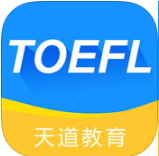 天道托福 2.1.2 手机版