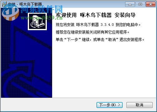 啄木鸟全能下载器 3.7.5.3 免费版