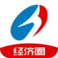 江海经济圈